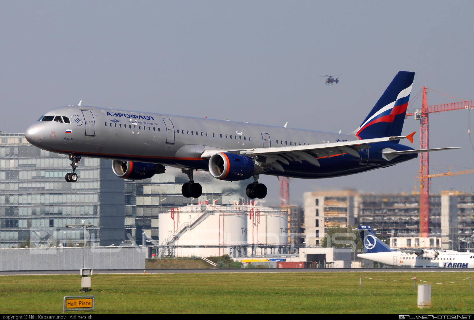 Airbus A321-211 - VP-BUP operated by Aeroflot #a320family #a321 #aeroflot #airbus #airbus321