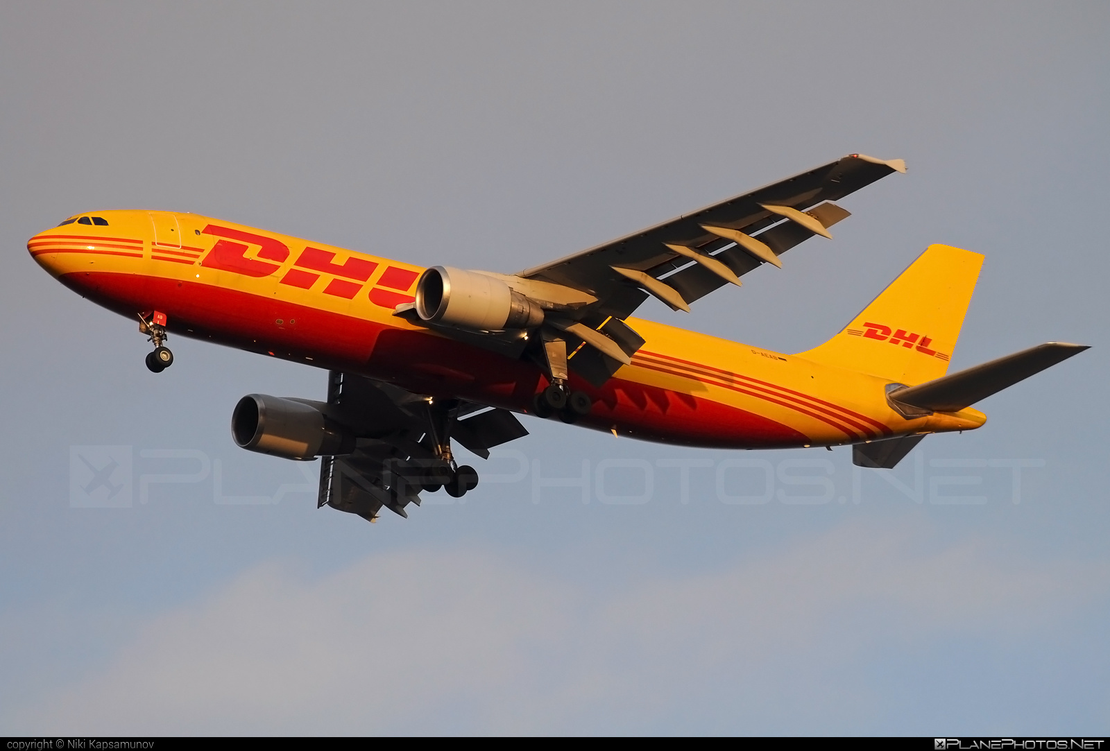 Airbus A300B4-622RF - D-AEAB operated by DHL Cargo #a300 #airbus