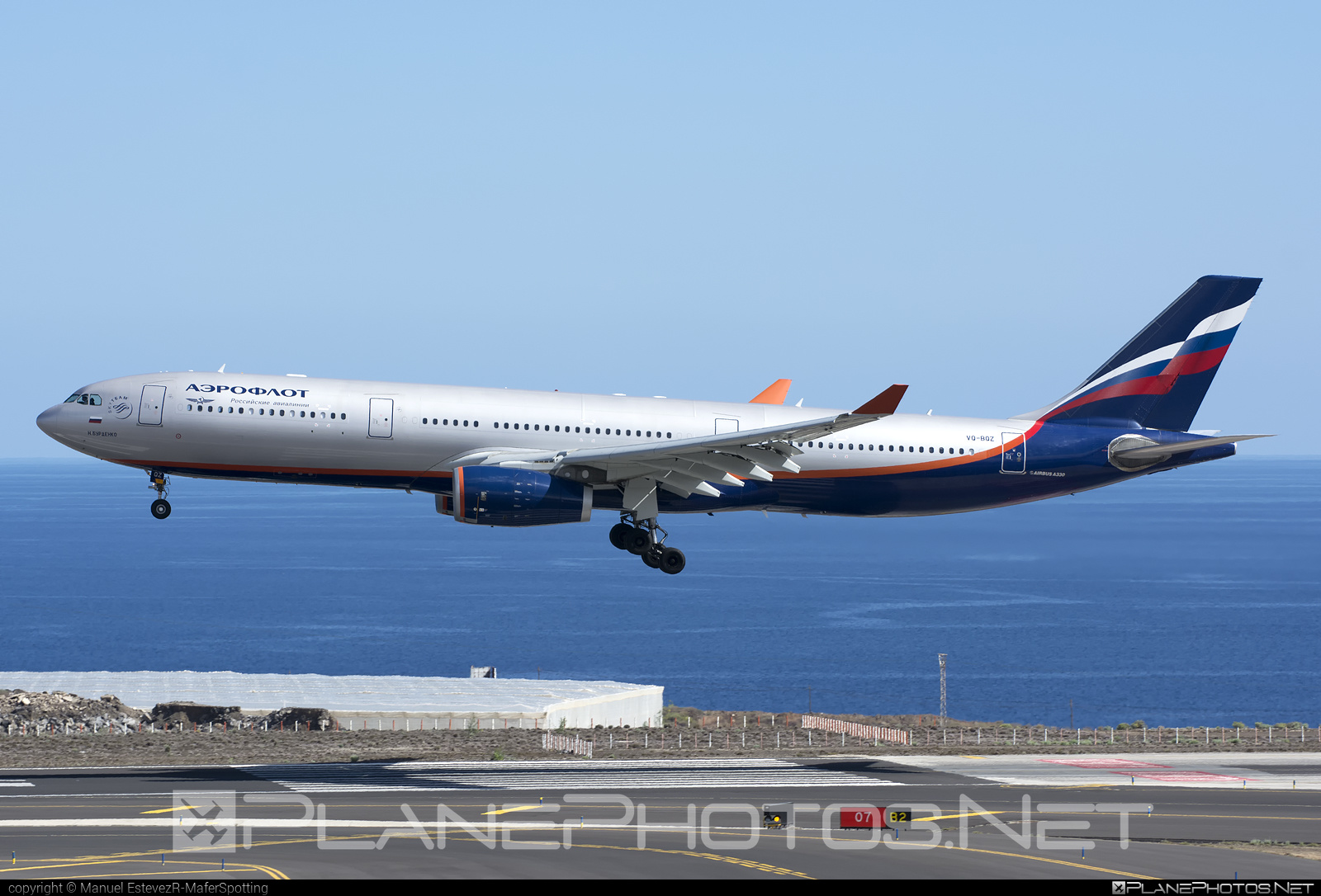 Airbus A330-343 - VQ-BQZ operated by Aeroflot #a330 #a330family #aeroflot #airbus #airbus330