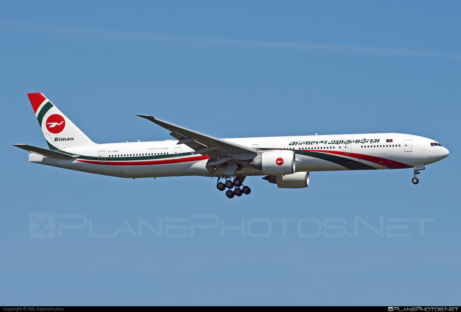 Boeing 777-300ER - S2-AHN operated by Biman Bangladesh Airlines #b777 #b777er #boeing #boeing777 #tripleseven