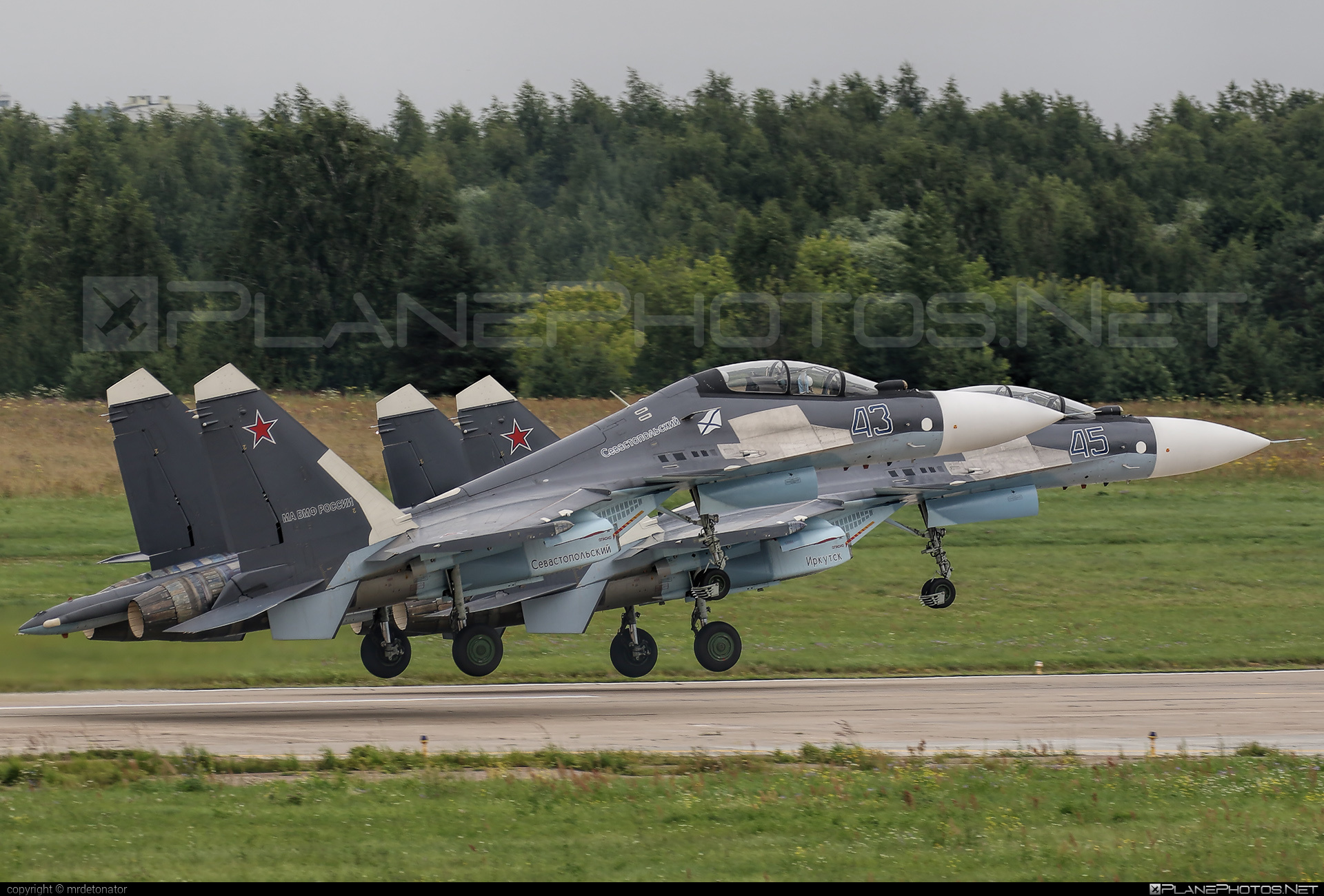 Sukhoi Su-30SM - 43 operated by Voyenno-morskoy flot Rossii (Russian Navy) #maks2017 #su30 #su30sm #sukhoi #sukhoi30 #sukhoisu30sm