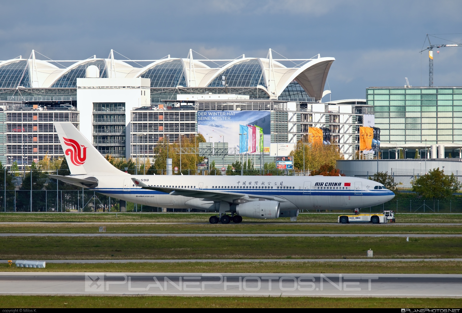 Air China Airbus A330-243 - B-5918 #a330 #a330family #airbus #airbus330 #airchina