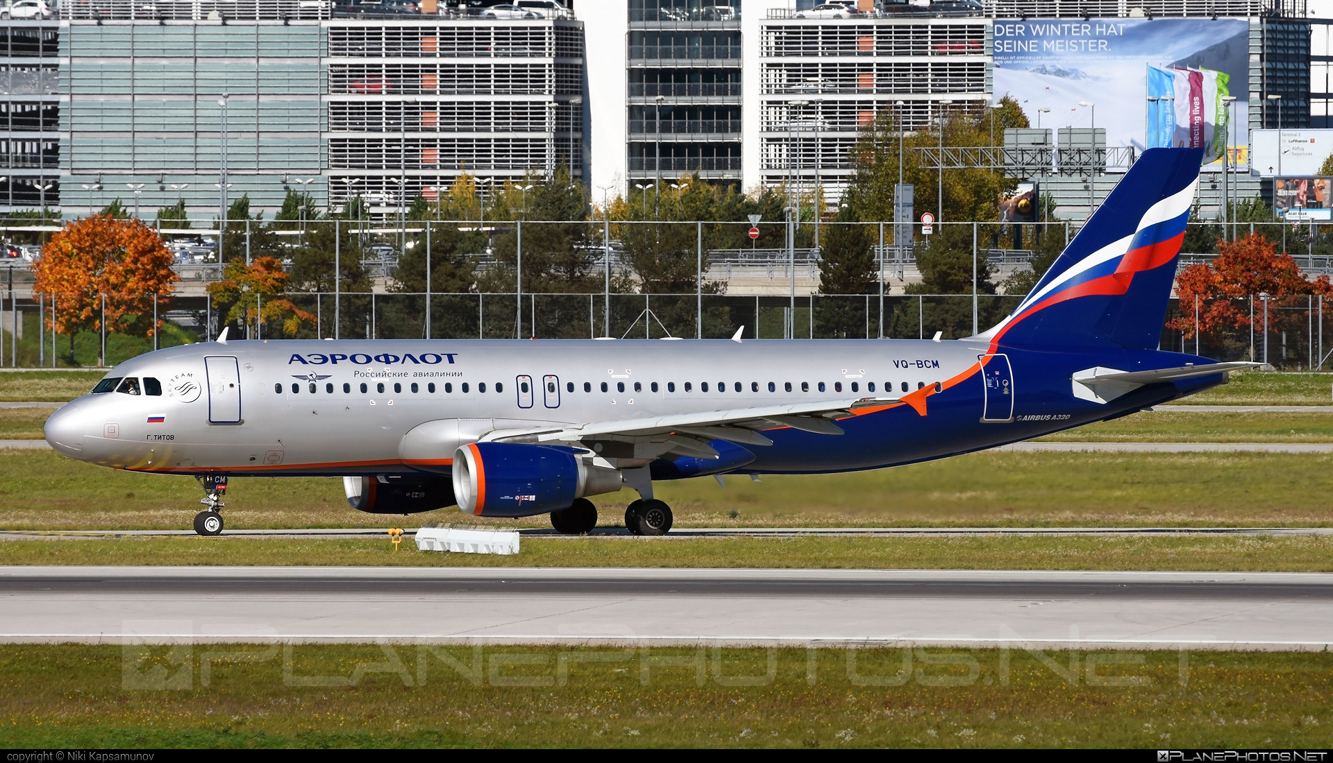 Airbus A320-214 - VQ-BCM operated by Aeroflot #a320 #a320family #aeroflot #airbus #airbus320
