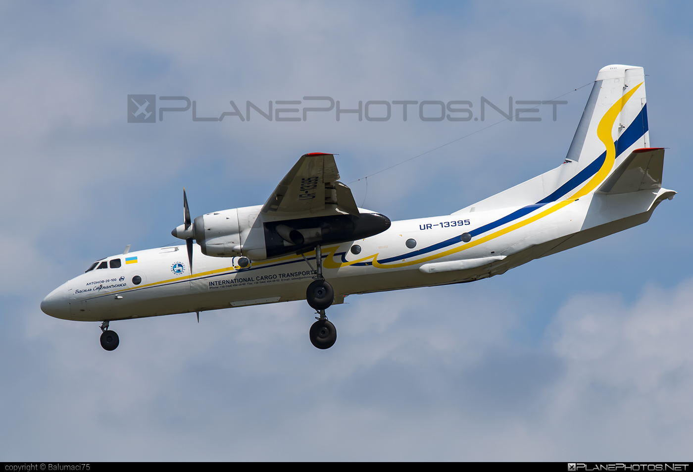 Antonov An-26 - UR-13395 operated by Antonov Airlines #an26 #antonov #antonov26