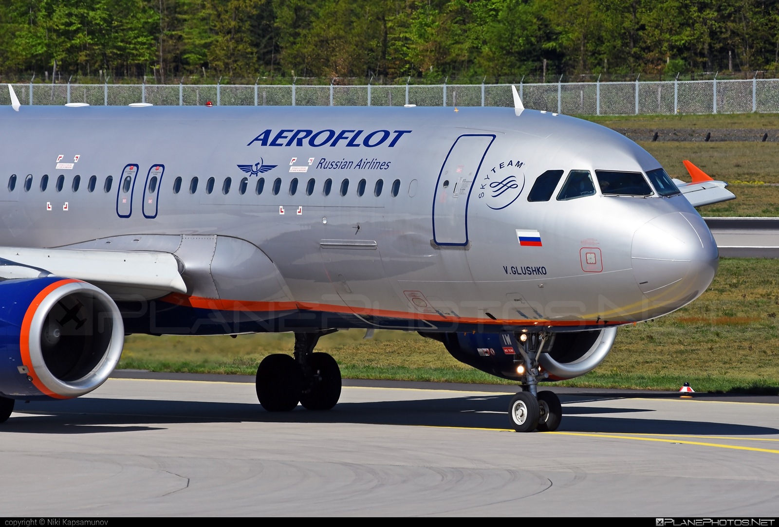 Aeroflot Airbus A320-214 - VQ-BIW #a320 #a320family #aeroflot #airbus #airbus320