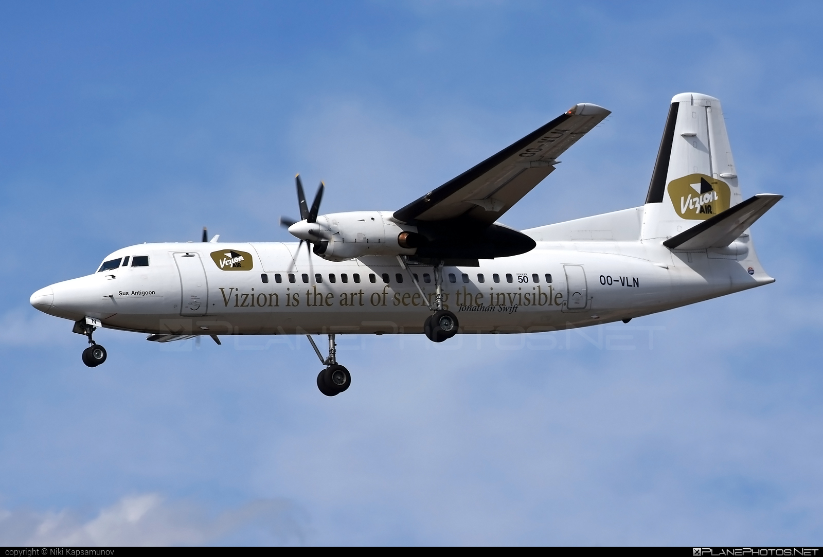 Fokker 50 - OO-VLN operated by Vizion Air #fokker