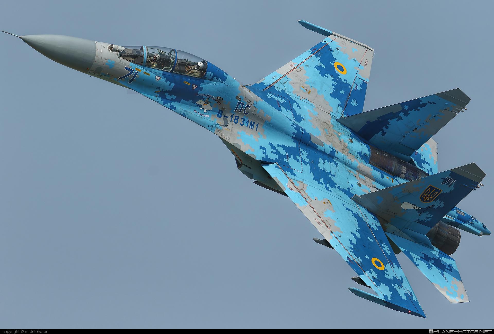 Sukhoi Su-27UB - 71 operated by Povitryani Syly Ukrayiny (Ukrainian Air Force) #povitryanisylyukrayiny #radomairshow #radomairshow2018 #su27 #su27ub #sukhoi #sukhoi27 #ukrainianairforce