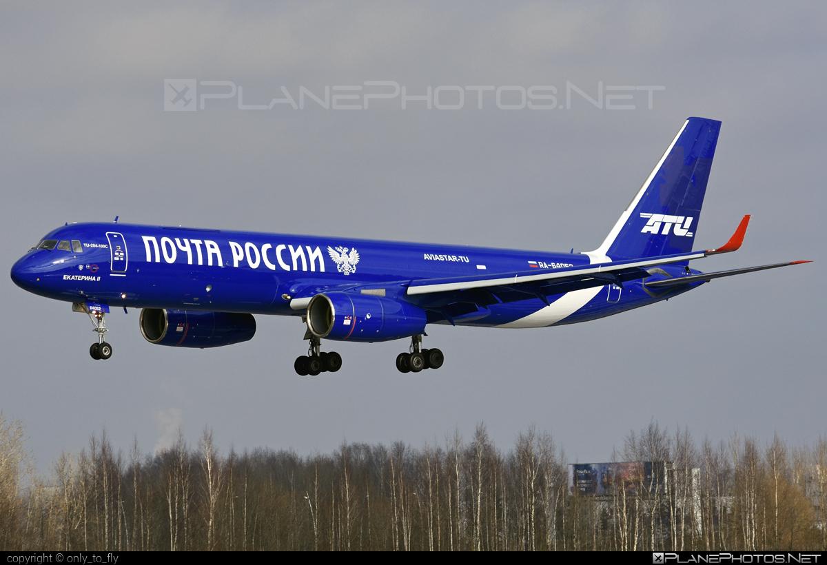 Tupolev Tu-204-100C - RA-64052 operated by Aviastar-TU #tu204 #tu204100c #tupolev