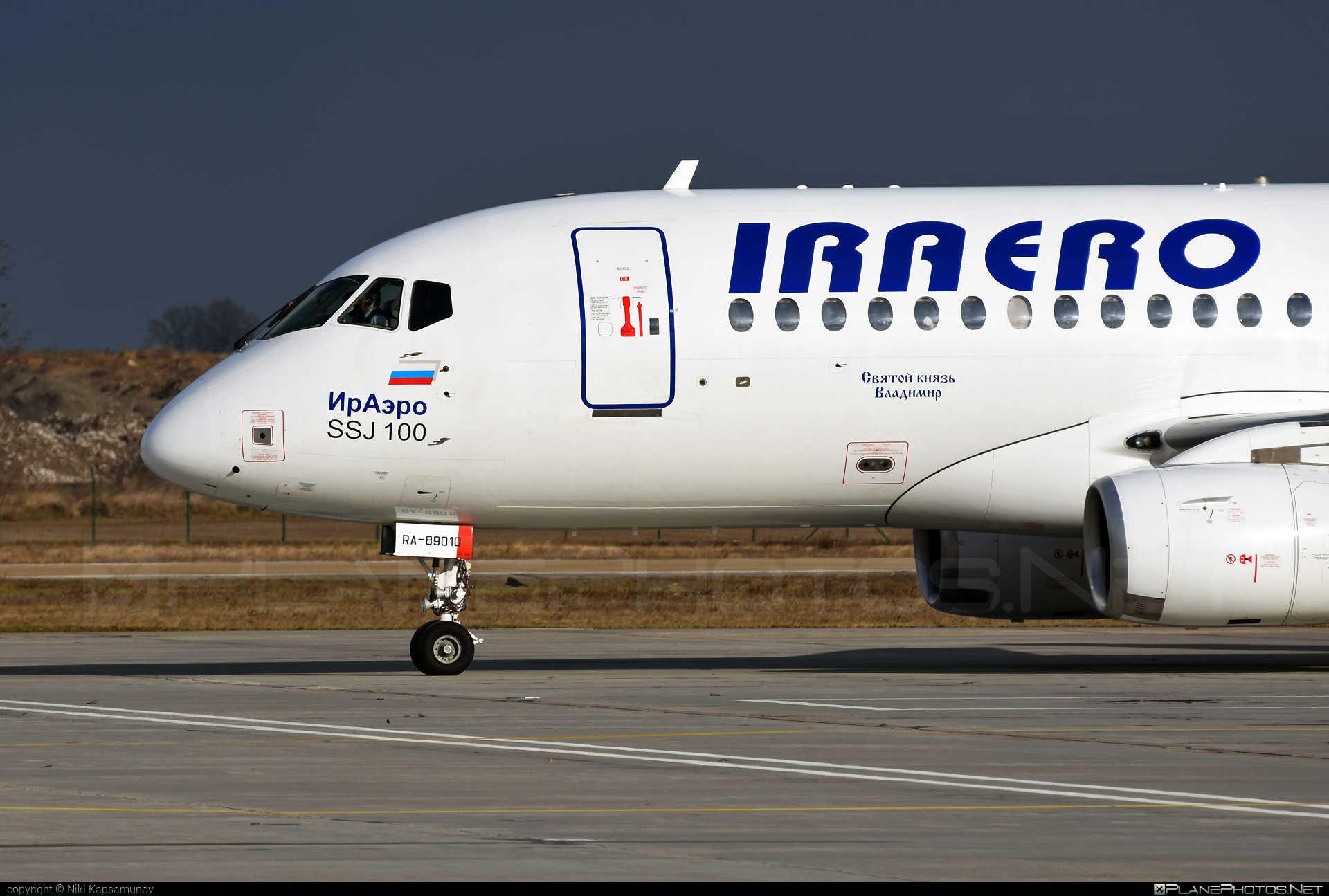 Sukhoi SSJ 100-95B Superjet - RA-89010 operated by IrAero #ssj100 #ssj10095b #sukhoi #sukhoisuperjet #superjet