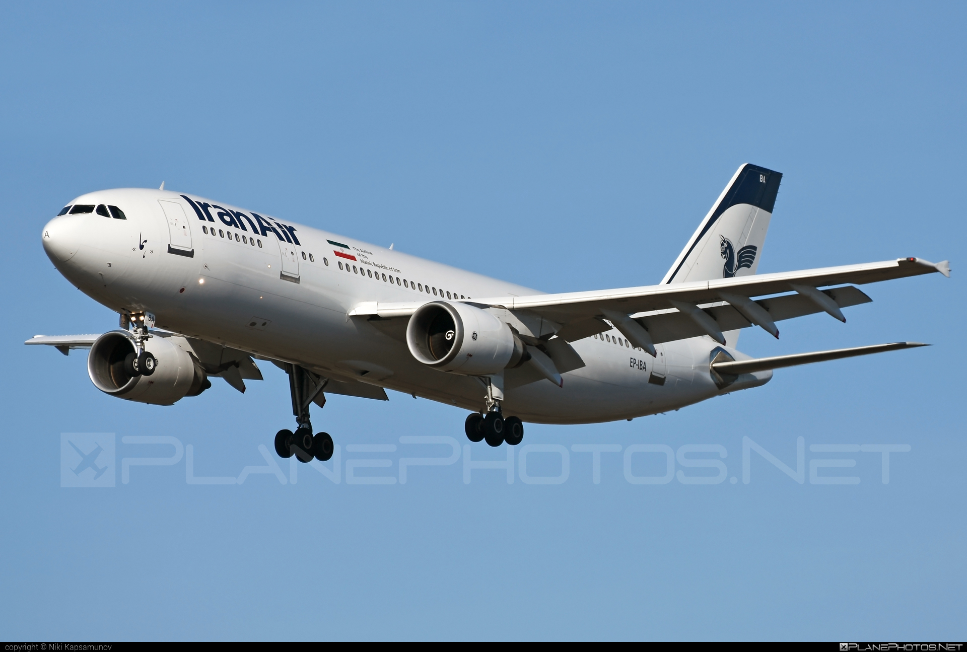 Airbus A300B4-605R - EP-IBA operated by Iran Air #a300 #airbus