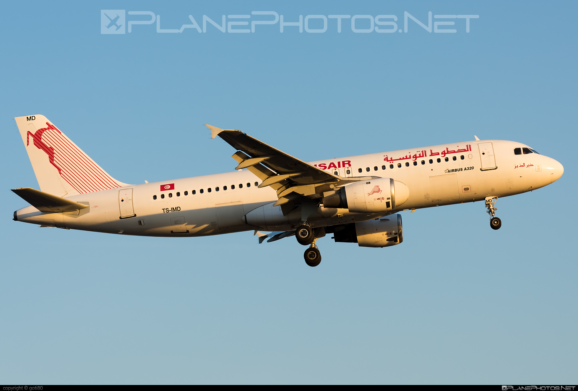 Airbus A320-211 - TS-IMD operated by Tunisair #a320 #a320family #airbus #airbus320 #tunisair