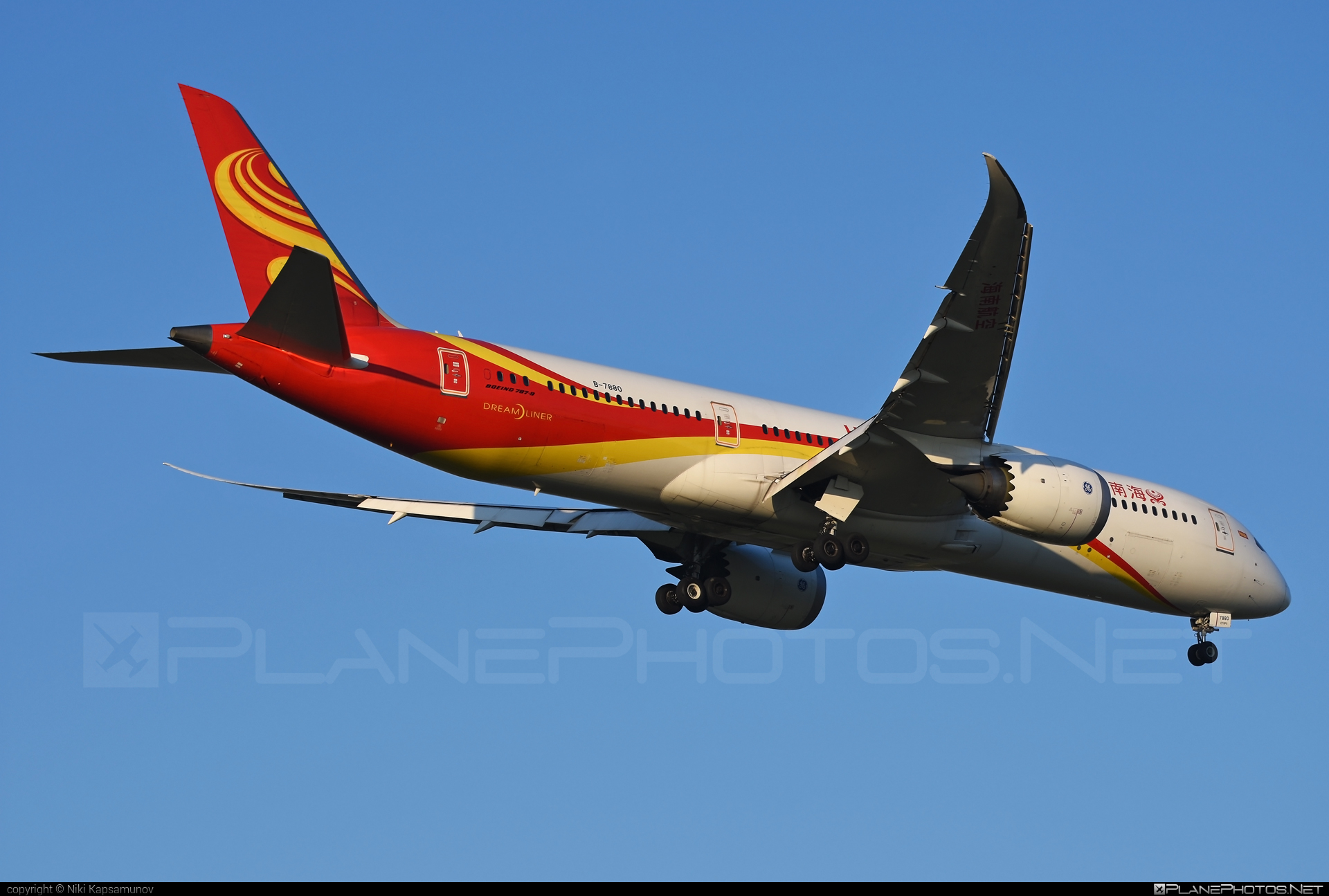 Boeing 787-9 Dreamliner - B-7880 operated by Hainan Airlines #b787 #boeing #boeing787 #dreamliner