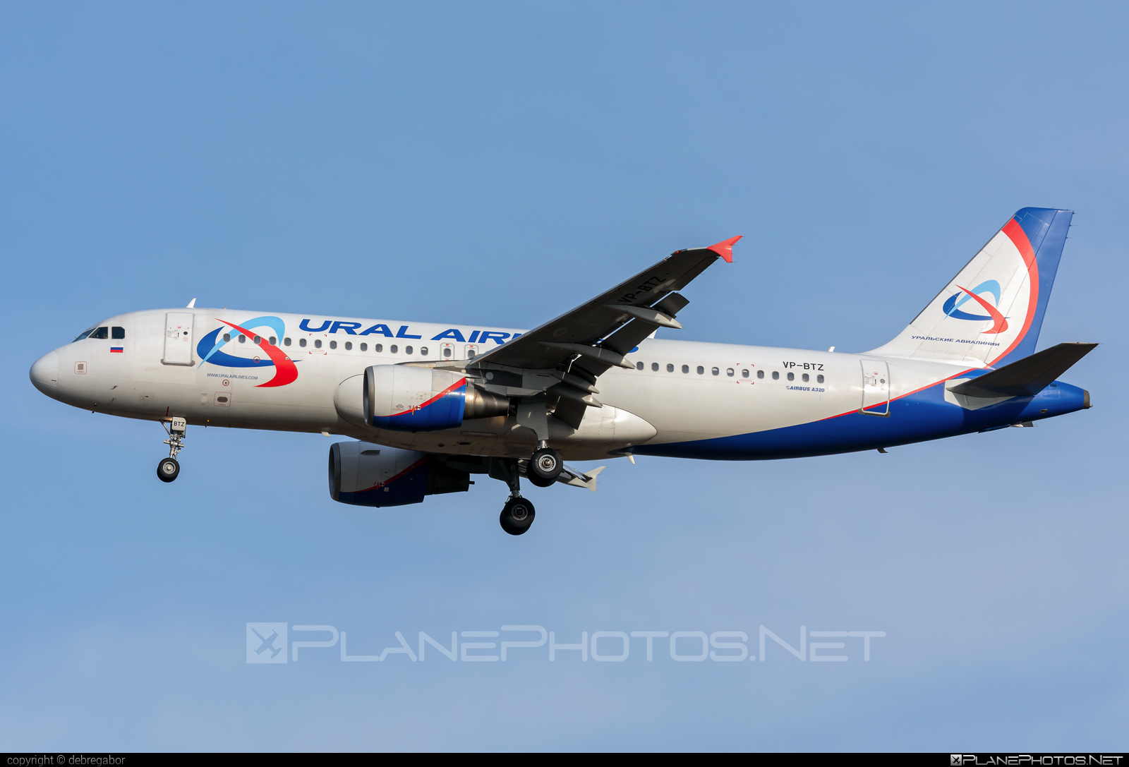 Airbus A320-214 - VP-BTZ operated by Ural Airlines #a320 #a320family #airbus #airbus320
