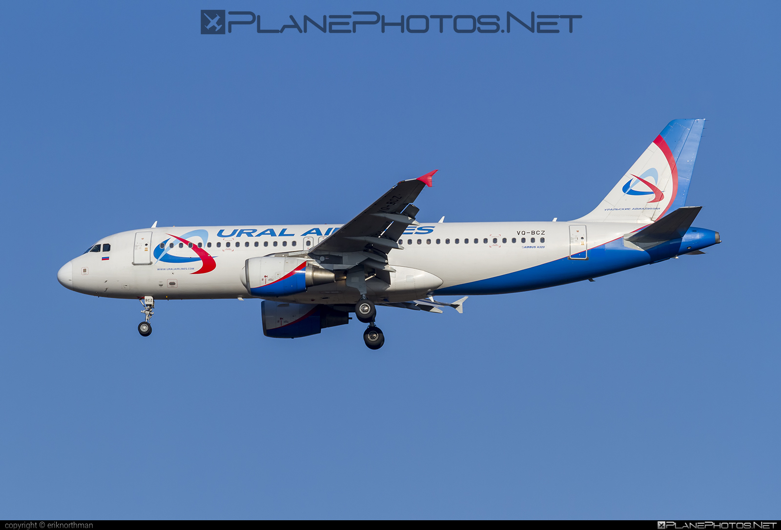 Airbus A320-214 - VQ-BCZ operated by Ural Airlines #a320 #a320family #airbus #airbus320