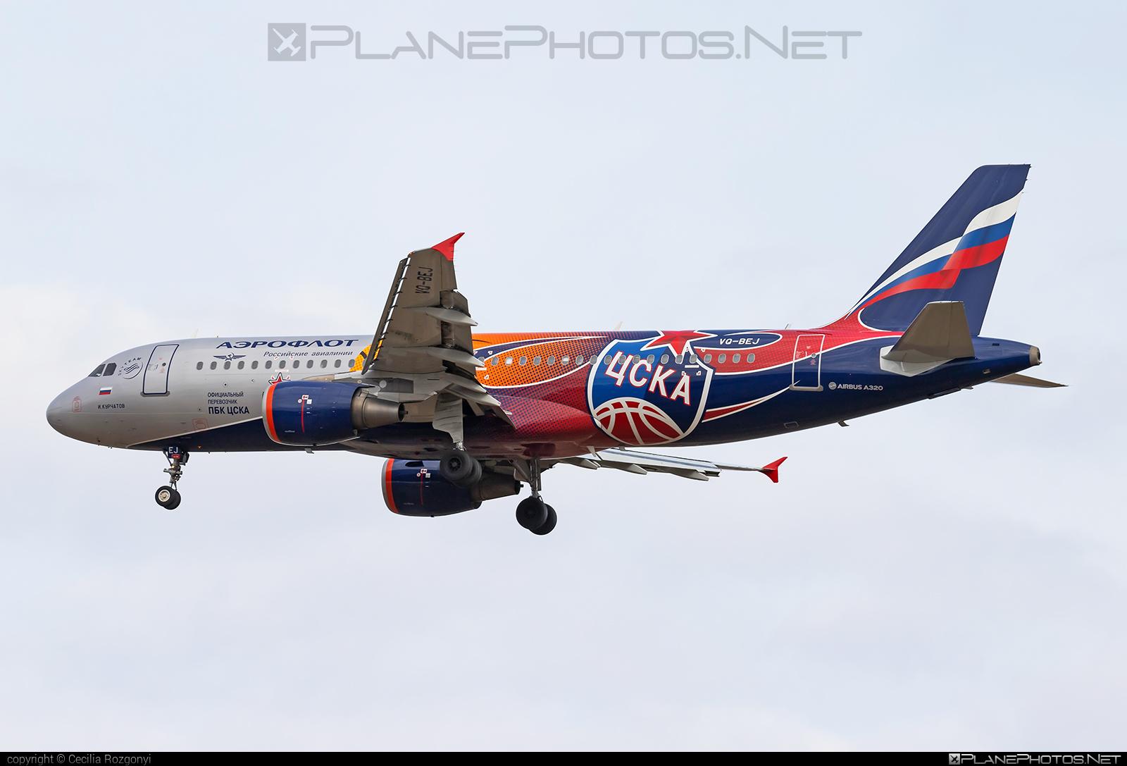 Airbus A320-214 - VQ-BEJ operated by Aeroflot #a320 #a320family #aeroflot #airbus #airbus320