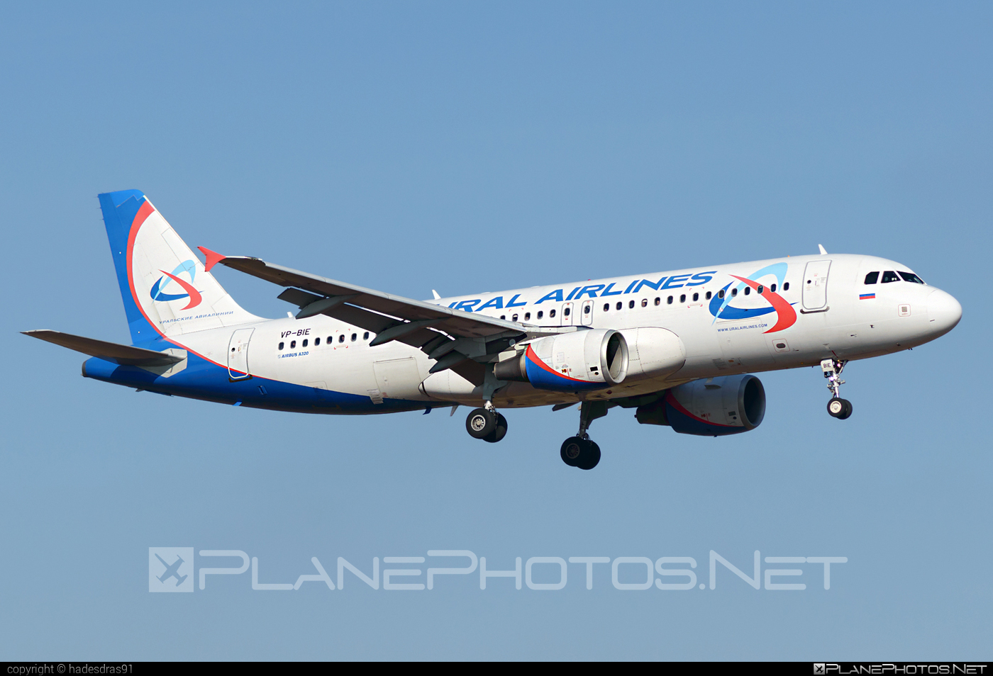 Airbus A320-214 - VP-BIE operated by Ural Airlines #a320 #a320family #airbus #airbus320