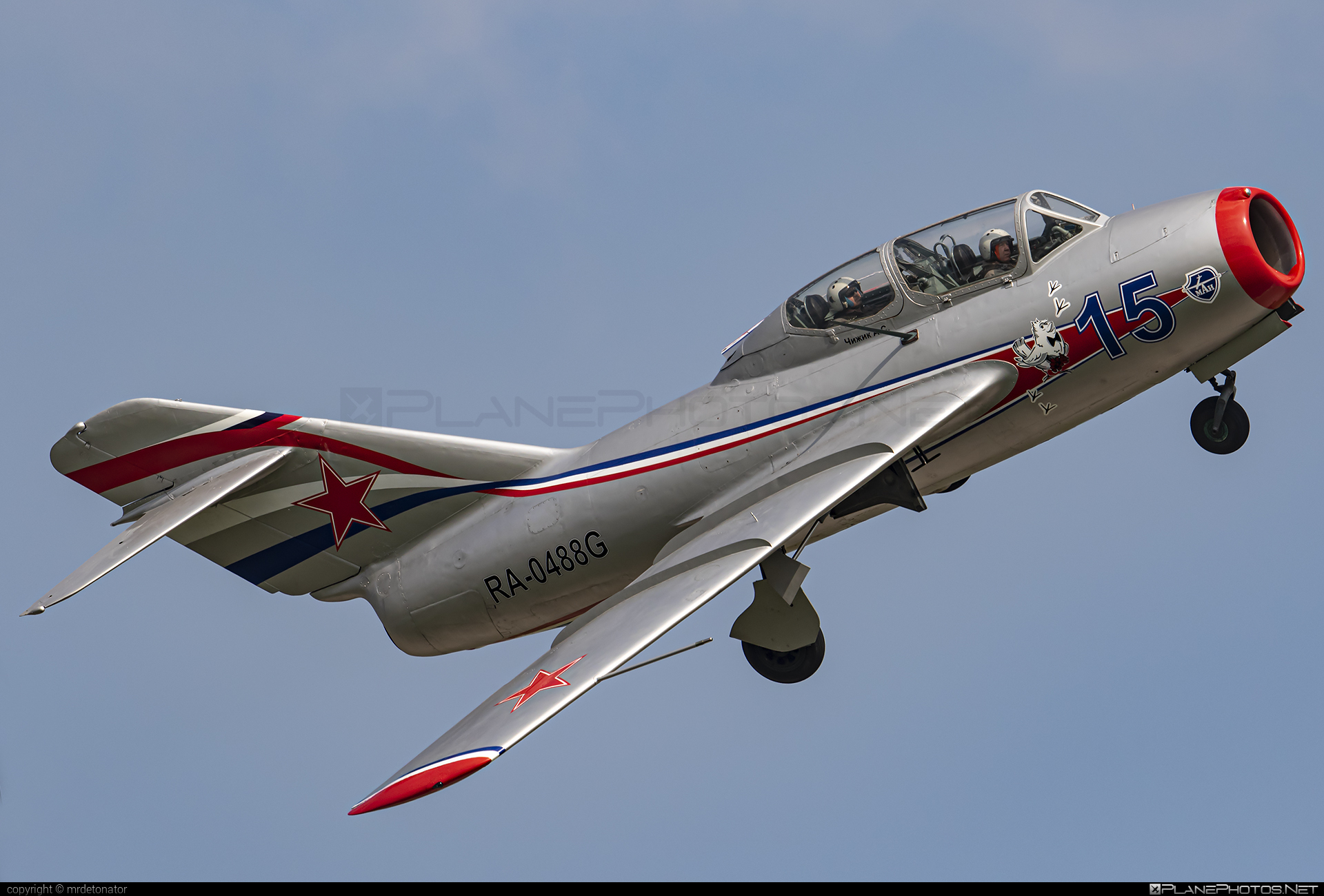 Mikoyan-Gurevich MiG-15UTI - RA-0488G operated by Private operator #maks2019 #mig #mig15 #mig15uti #mikoyangurevich