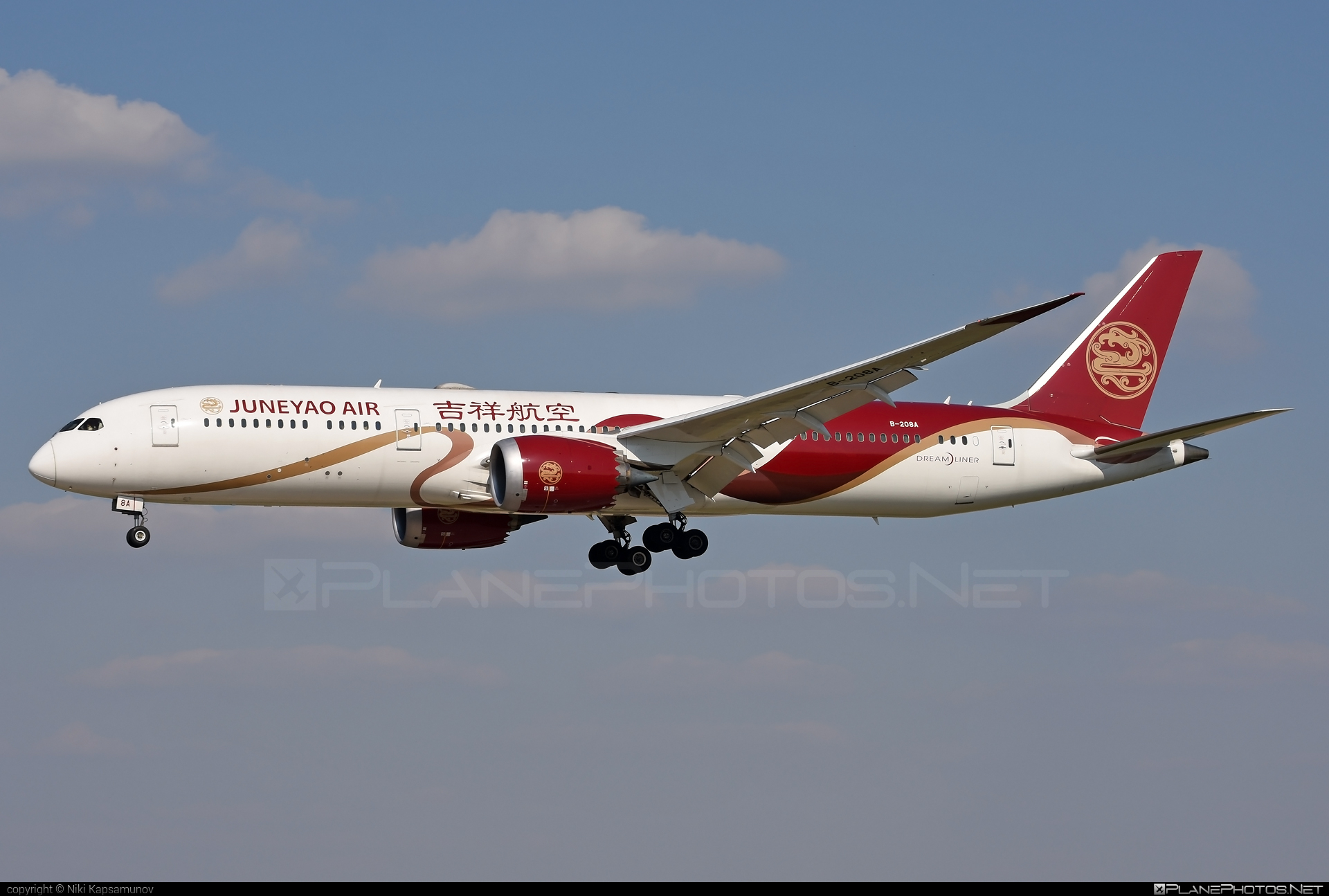 Boeing 787-9 Dreamliner - B-208A operated by Juneyao Airlines #b787 #boeing #boeing787 #dreamliner #juneyaoairlines