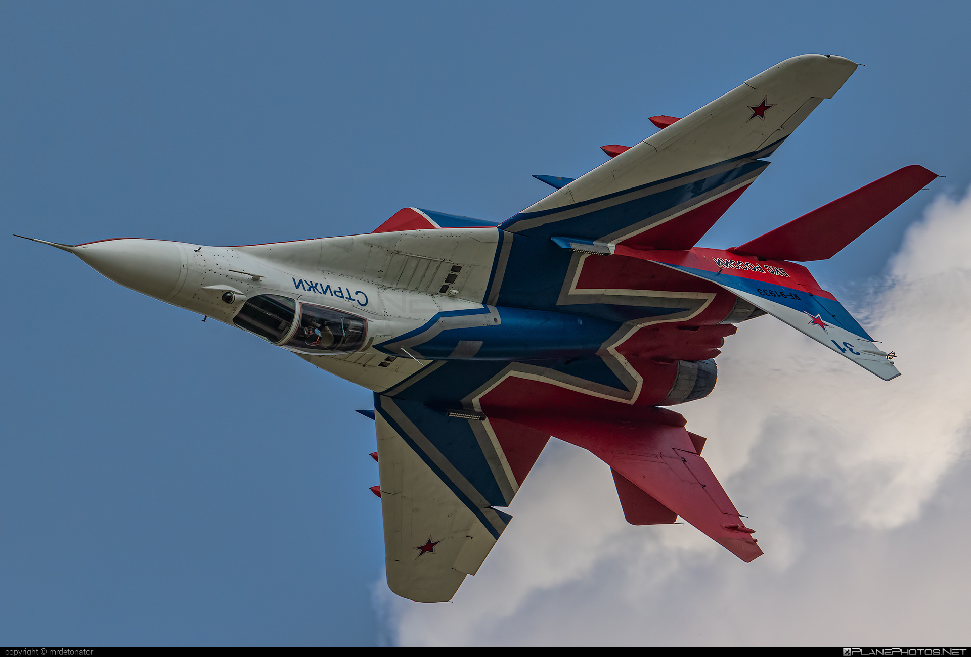 Mikoyan-Gurevich MiG-29S - RF-91933 operated by Vozdushno-kosmicheskiye sily Rossii (Russian Aerospace Forces) #maks2019 #mig #mig29 #mig29s #mikoyangurevich #russianaerospaceforces #vozdushnokosmicheskiyesilyrossii