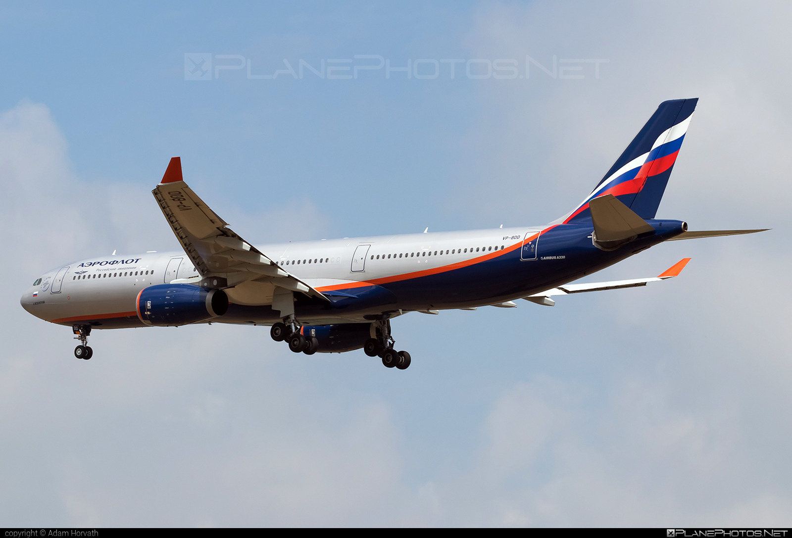 Airbus A330-343 - VP-BDD operated by Aeroflot #a330 #a330family #aeroflot #airbus #airbus330