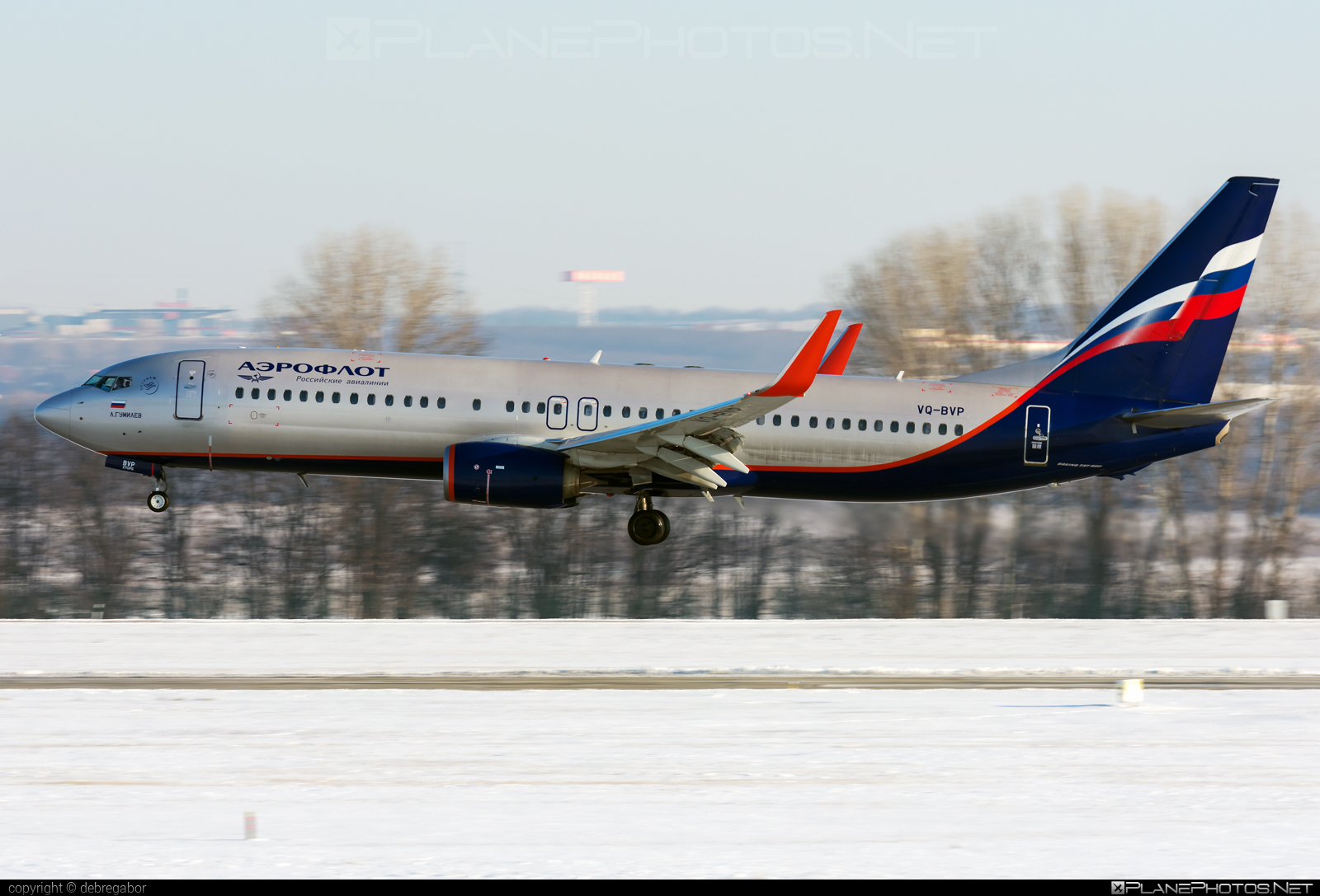 Boeing 737-800 - VQ-BVP operated by Aeroflot #aeroflot #b737 #b737nextgen #b737ng #boeing #boeing737