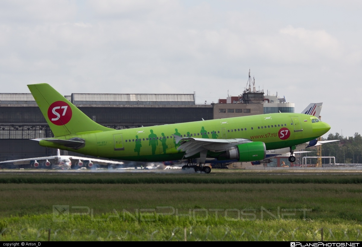 Airbus A310-304 - VP-BTJ operated by S7 Airlines #a310 #airbus