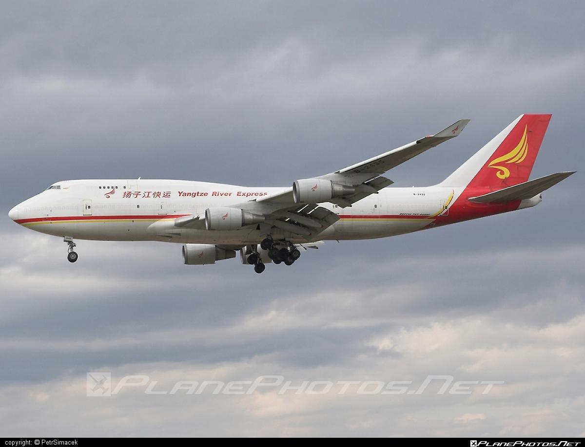 Air Cargo Tracking.html | Autos Weblog