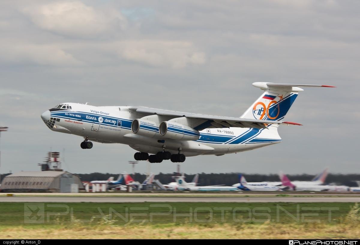 Ilyushin Il-76TD-90VD - RA-76950 operated by Volga Dnepr Airlines #il76 #il76td90vd #ilyushin