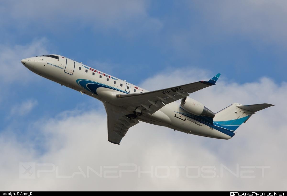 Bombardier CRJ200ER - VQ-BPC operated by Yamal Airlines #bombardier #bombardiercrj #bombardiercrj200 #bombardiercrj200er #crj200 #crj200er