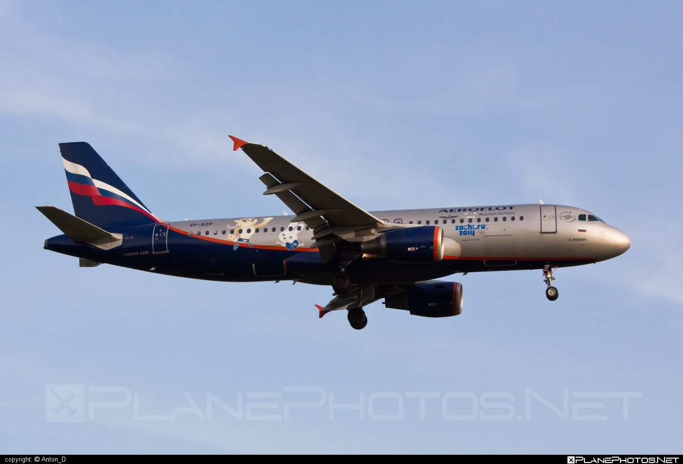 Airbus A320-214 - VP-BZP operated by Aeroflot #a320 #a320family #aeroflot #airbus #airbus320
