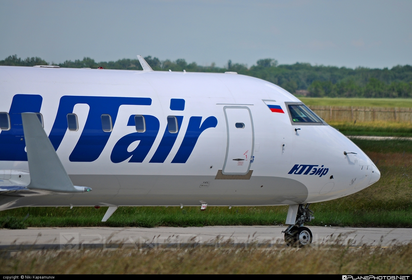 Bombardier CRJ200LR - VQ-BGW operated by UTair Aviation #bombardier #crj200 #crj200lr #utair #utairaviation