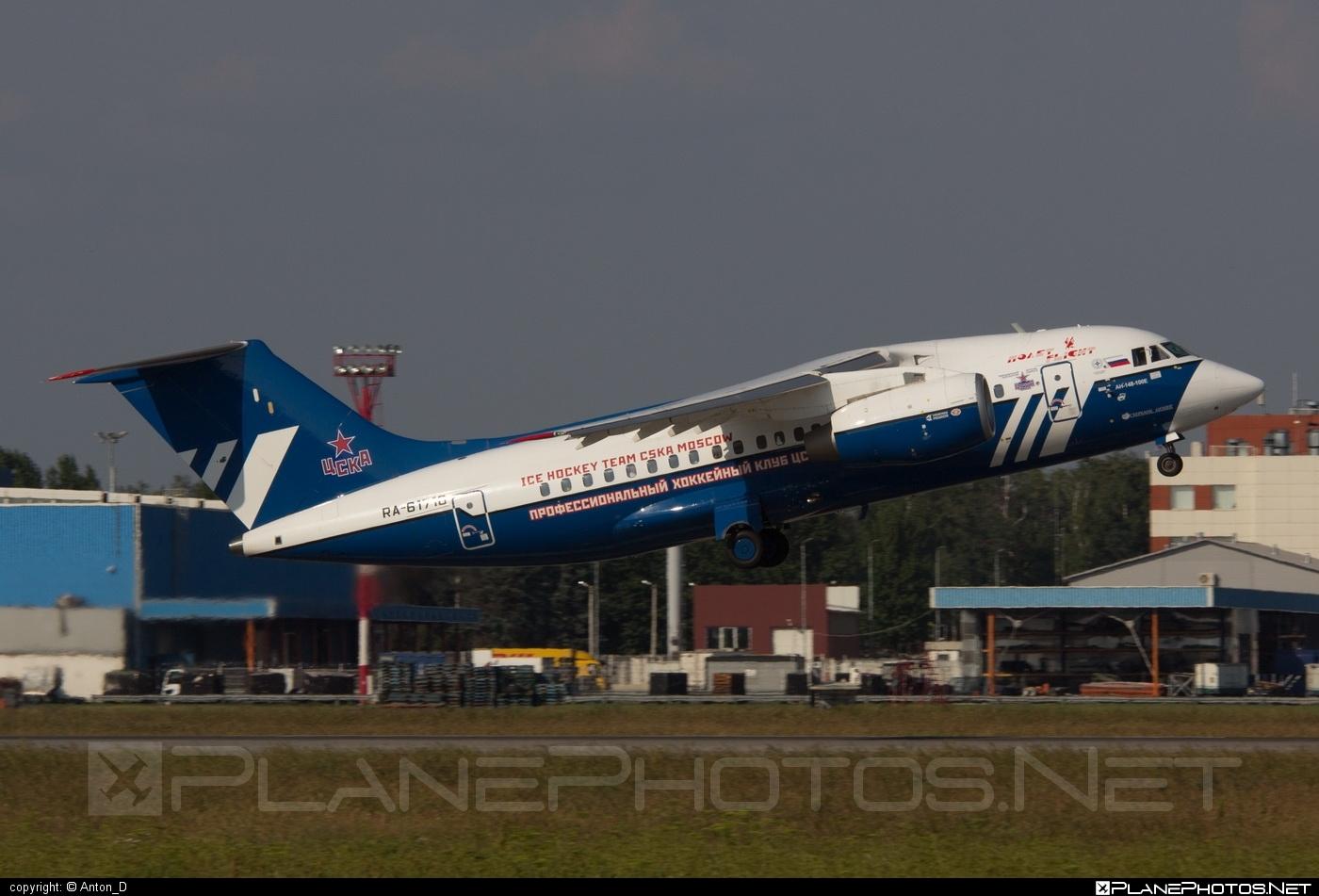Antonov An-148-100E - RA-61710 operated by Polet Flight #an148 #an148100e #antonov #antonov148