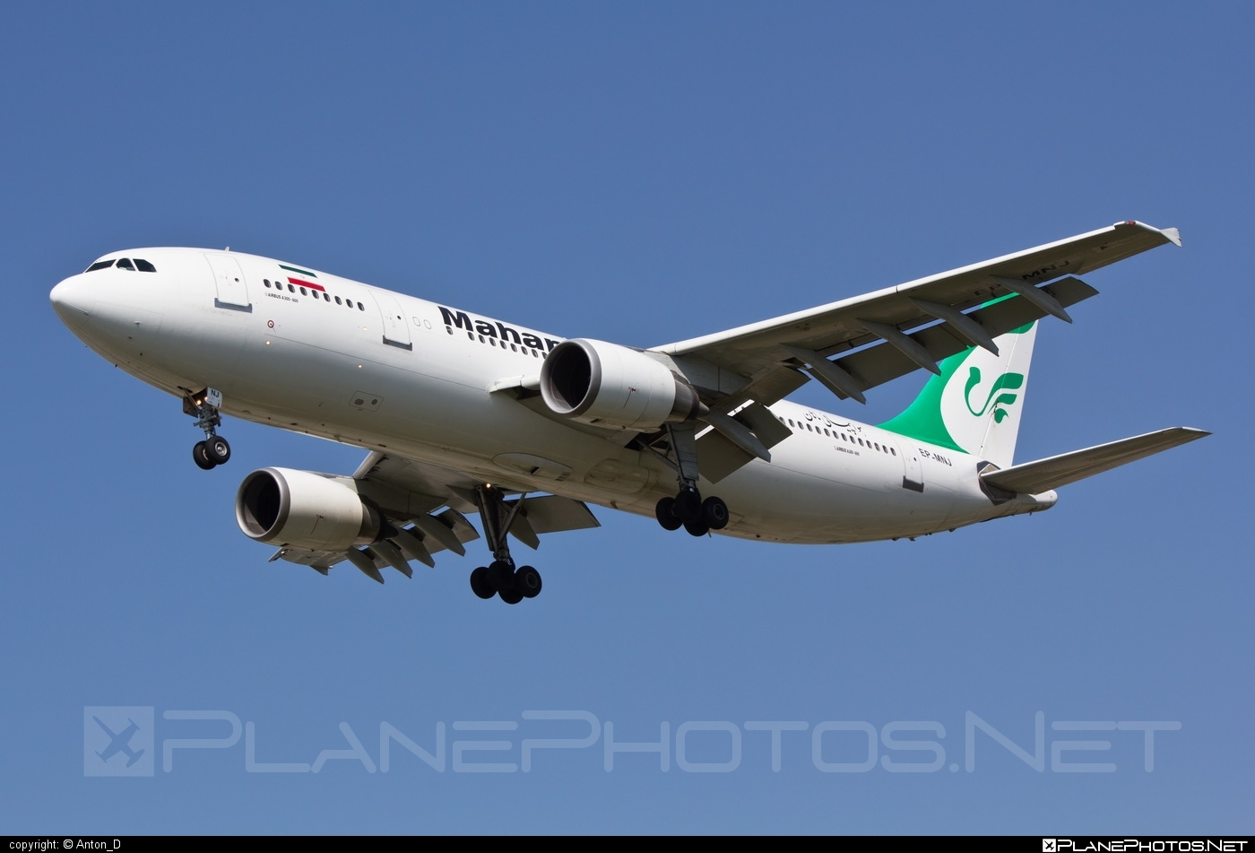 Airbus A300B4-603 - EP-MNJ operated by Mahan Air #a300 #airbus