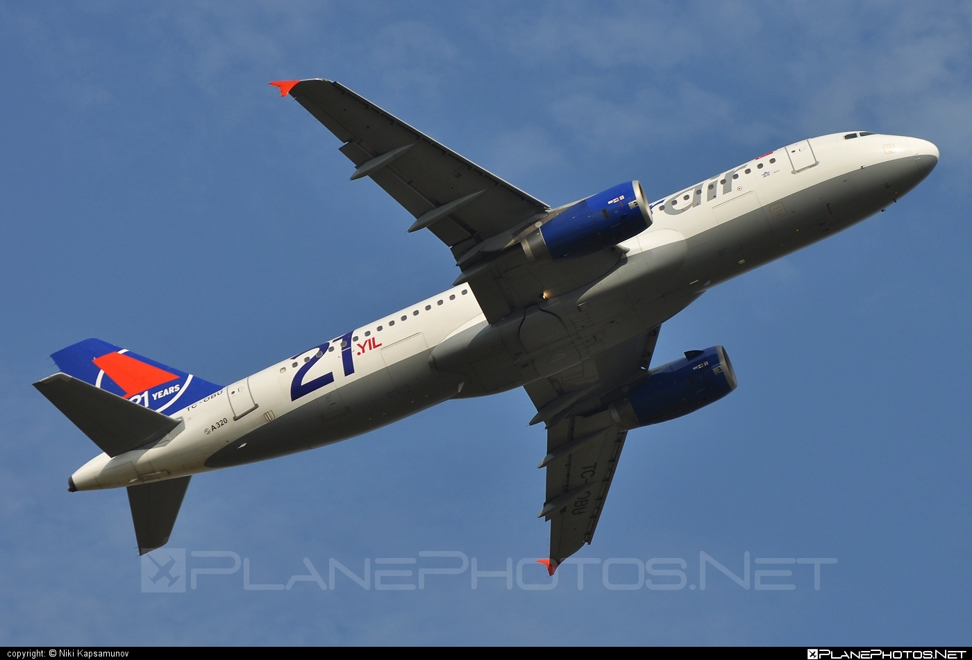 Airbus A320-232 - TC-OBU operated by Onur Air #a320 #a320family #airbus #airbus320