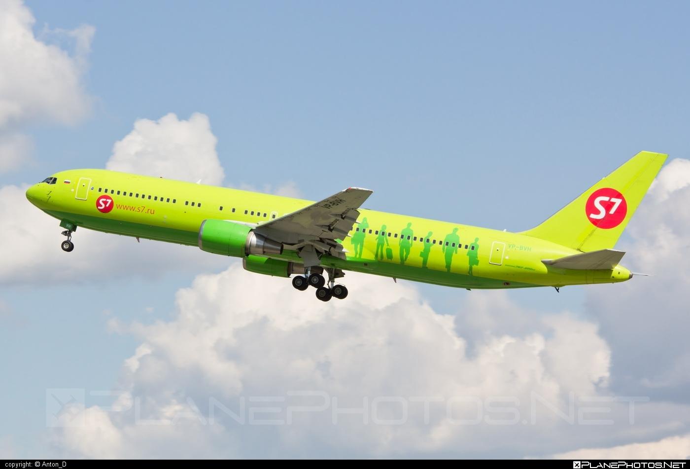 S7 Airlines Boeing 767-300ER - VP-BVH #b767 #boeing