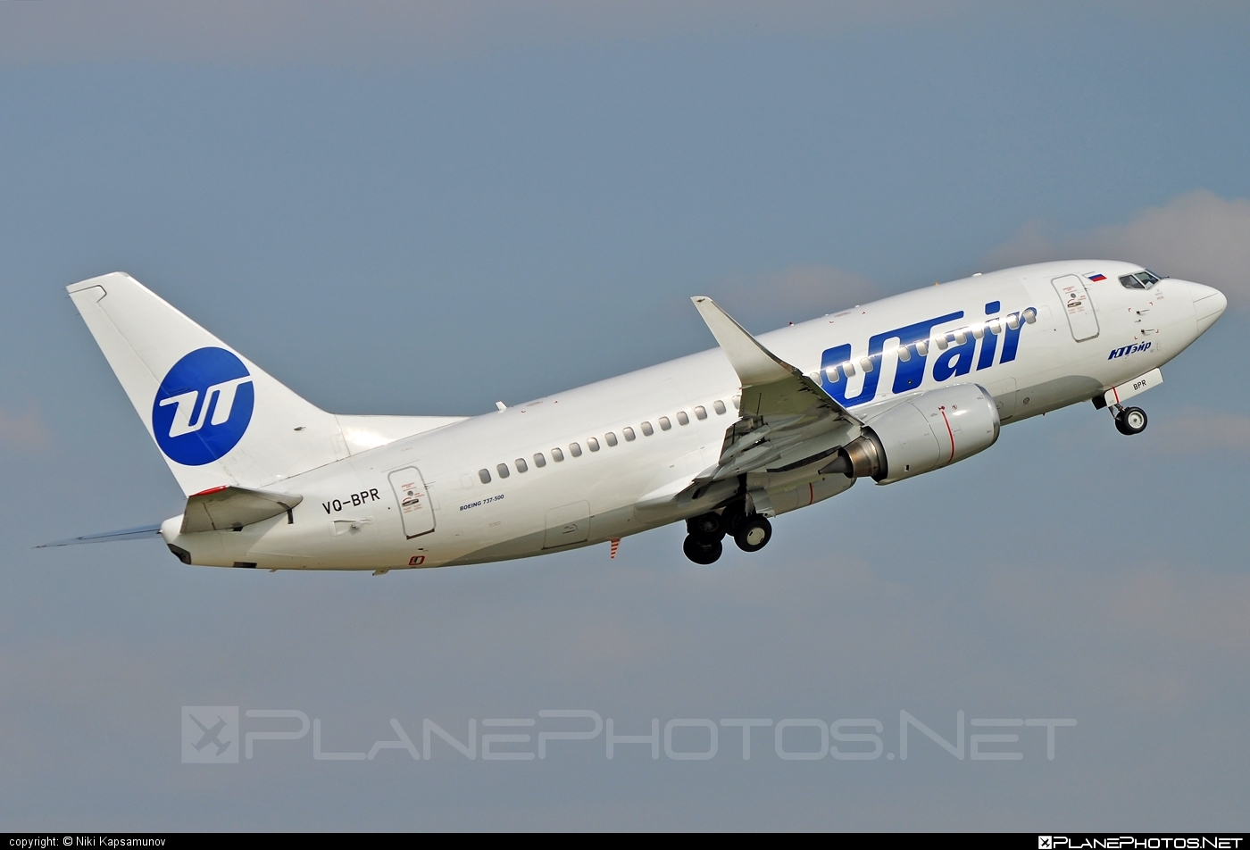 Boeing 737-500 - VQ-BPR operated by UTair Aviation #b737 #boeing #boeing737 #utair #utairaviation