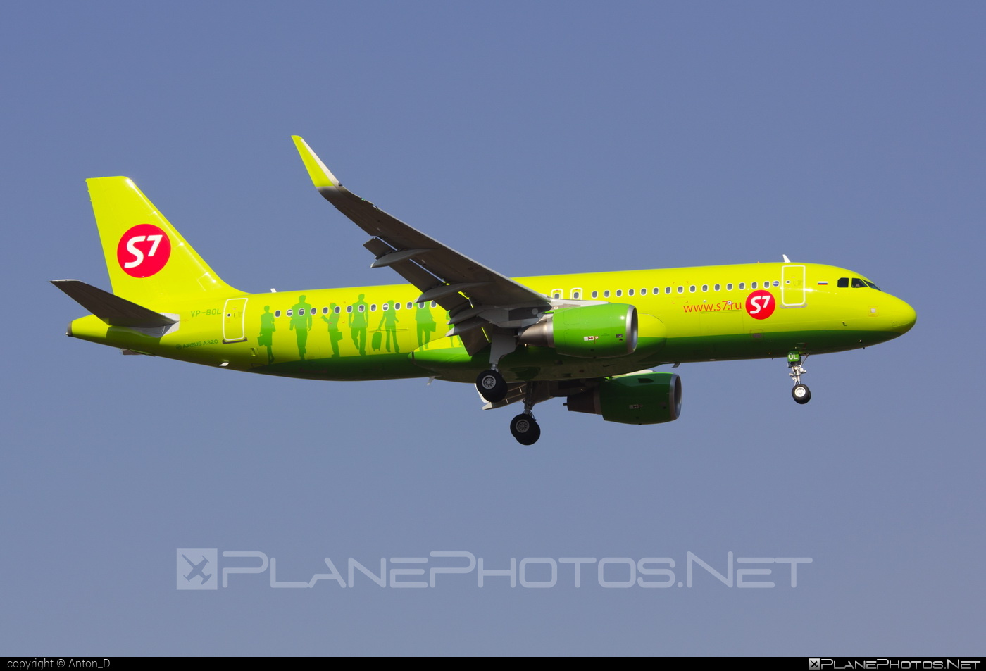 Airbus A320-214 - VP-BOL operated by S7 Airlines #a320 #a320family #airbus #airbus320