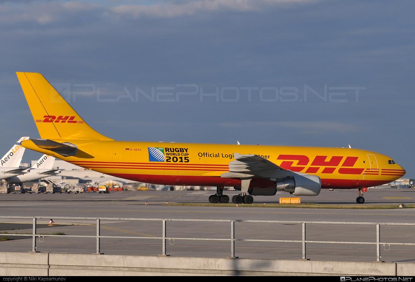Airbus A300B4-622RF - D-AEAC operated by DHL (European Air Transport) #a300 #airbus