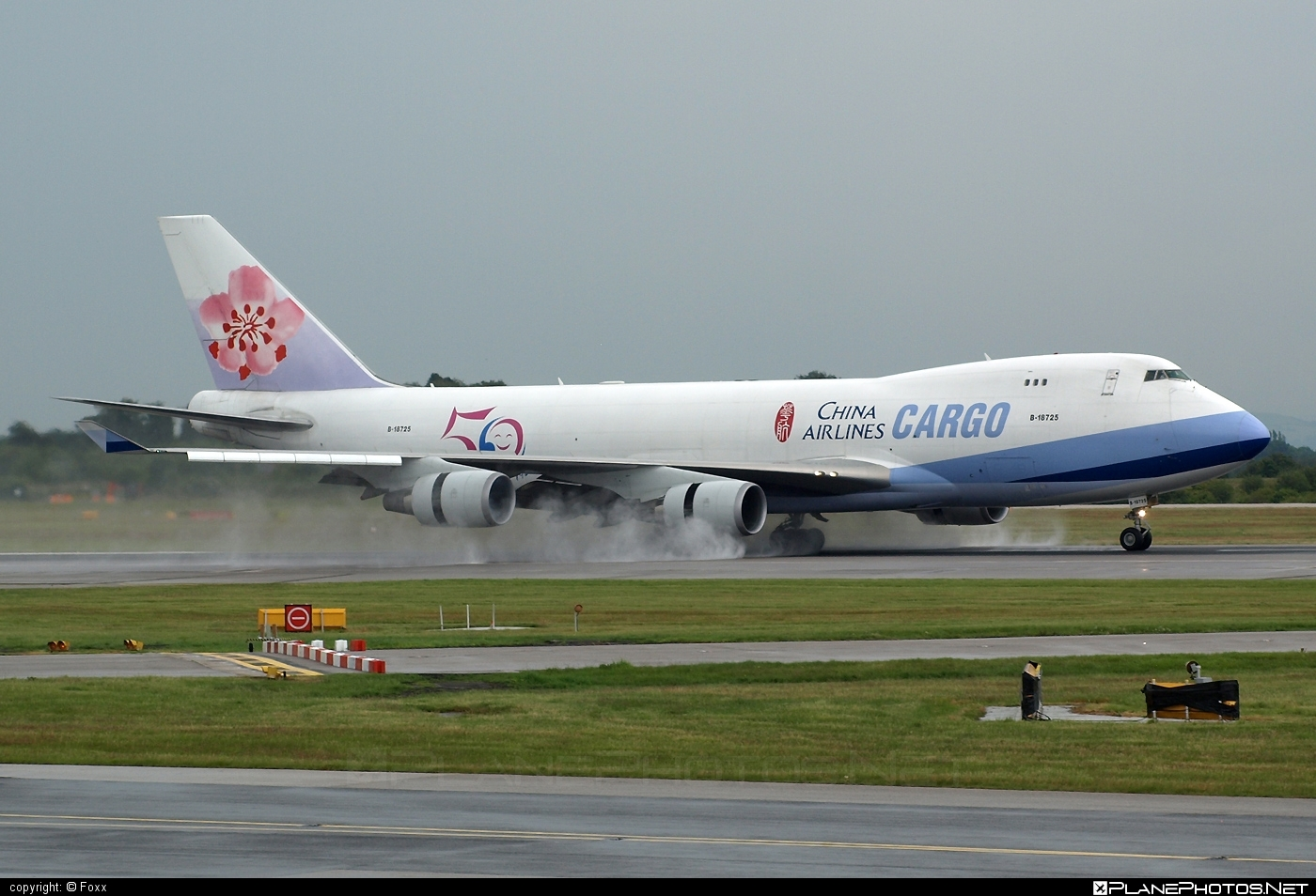 Boeing 747-400F - B-18725 operated by China Airlines Cargo #b747 #boeing #boeing747 #chinaairlines #chinaairlinescargo #jumbo