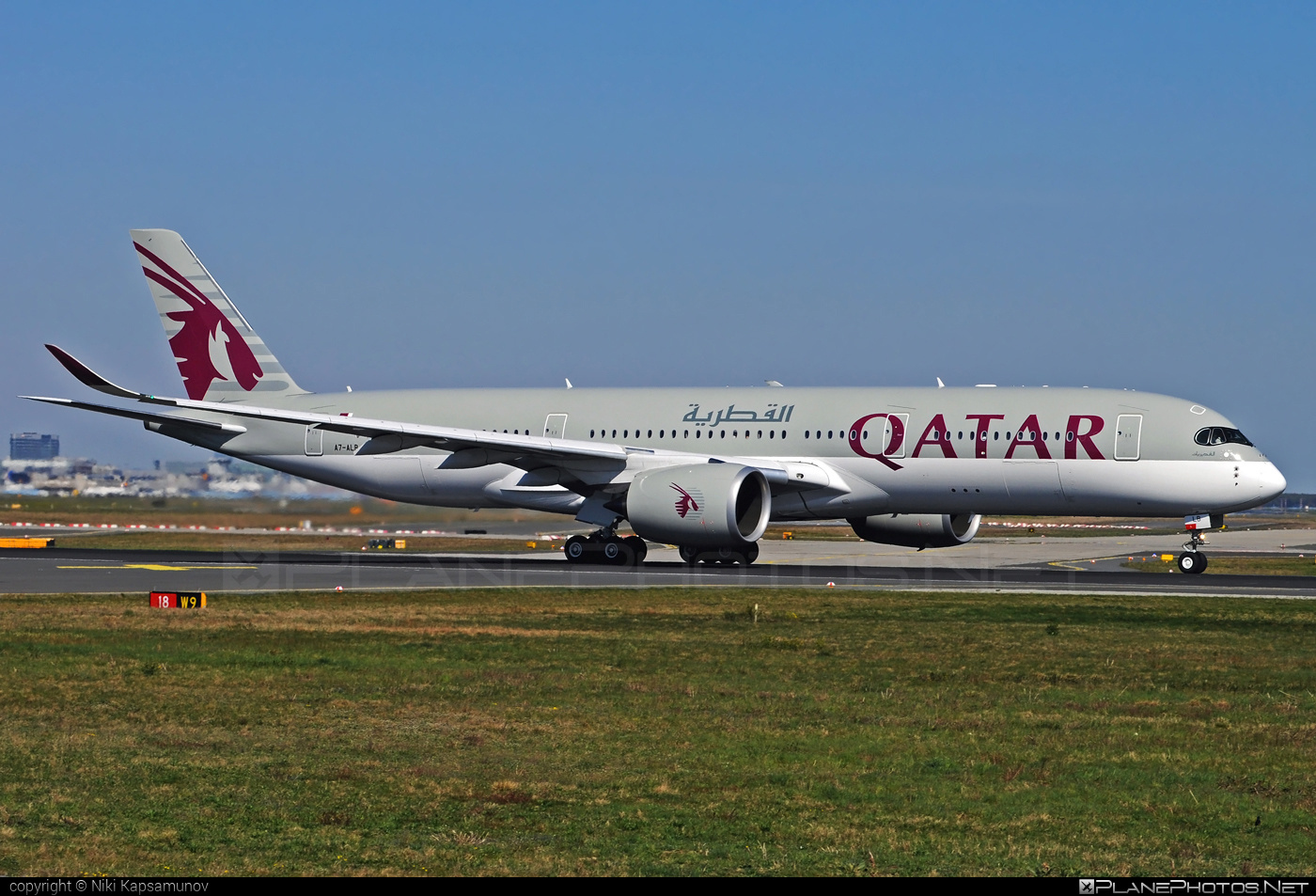 Airbus A350-941 - A7-ALB operated by Qatar Airways #a350 #a350family #airbus #airbus350 #qatarairways #xwb