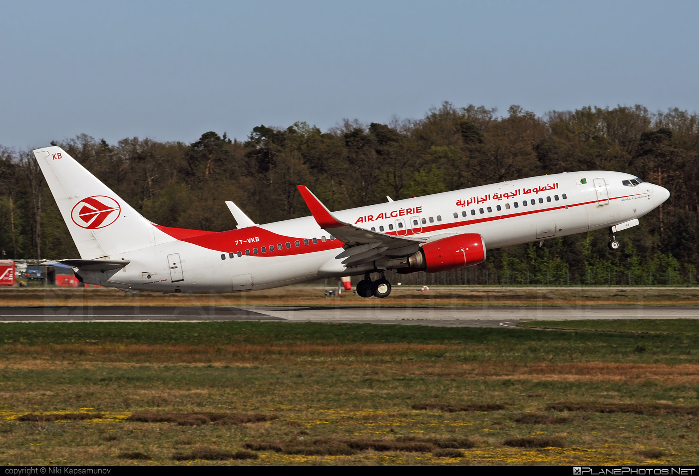 Boeing 737-800 - 7T-VKB operated by Air Algerie #b737 #b737nextgen #b737ng #boeing #boeing737