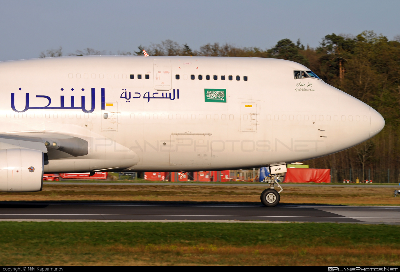 Boeing 747-400BCF - TF-AMF operated by Saudi Arabian Airlines Cargo #b747 #b747bcf #boeing #boeing747 #boeingconvertedfreighter #jumbo