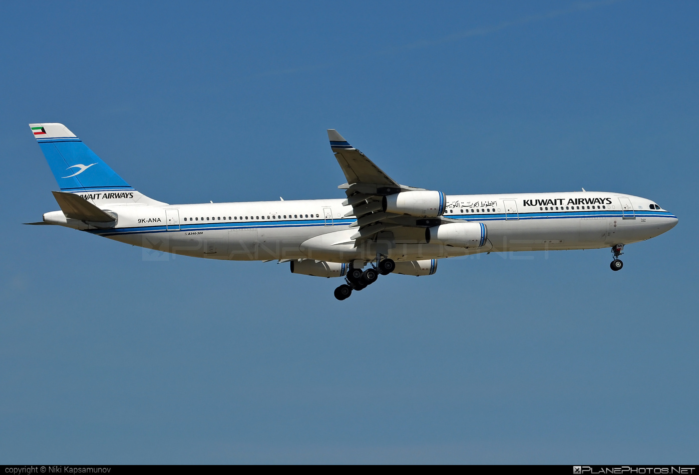 Airbus A340-313 - 9K-ANA operated by Kuwait Airways #a340 #a340family #airbus #airbus340