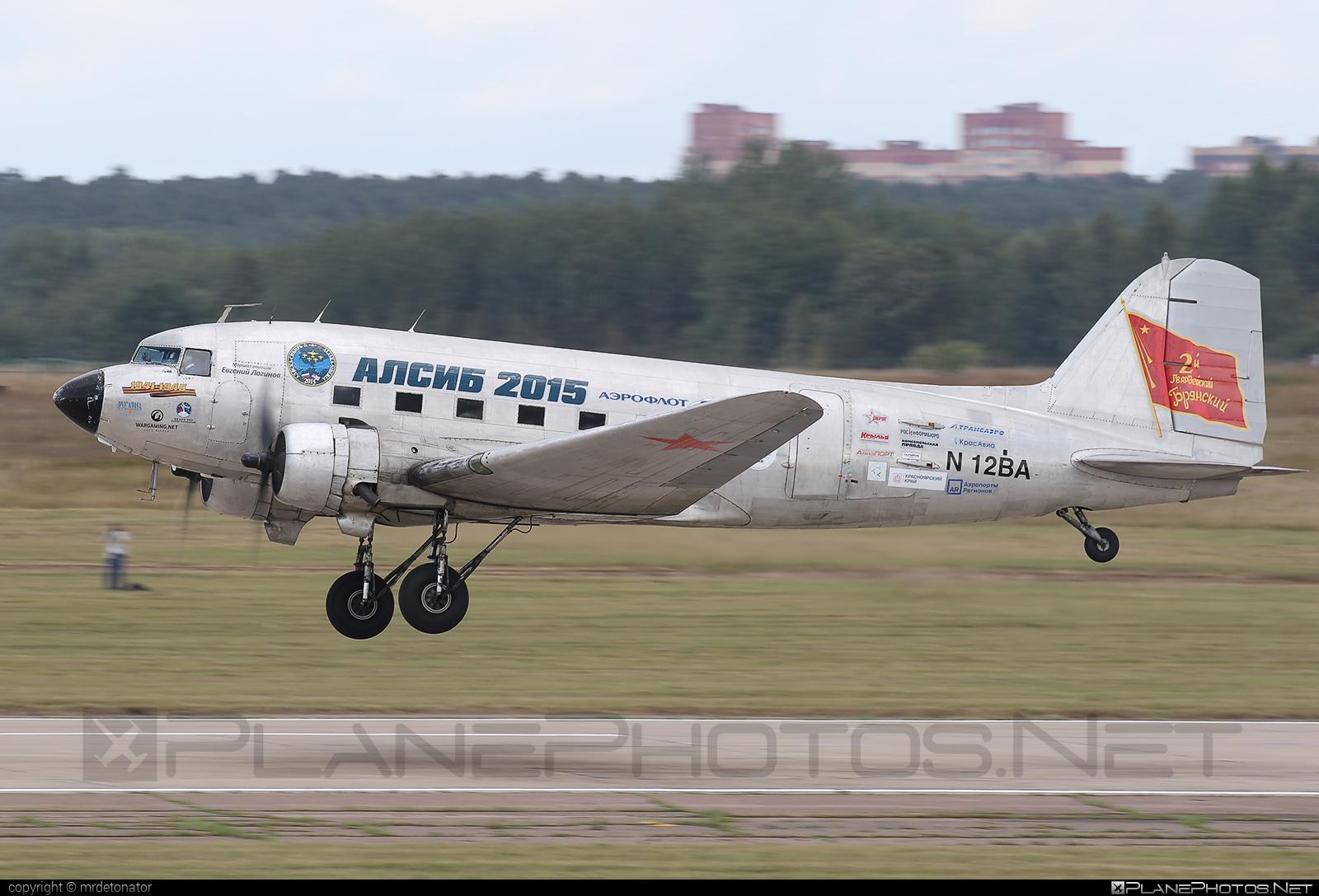 Douglas C-47A Skytrain - N12BA operated by Private operator #c47 #c47a #dc3 #douglas #maks2015 #skytrain
