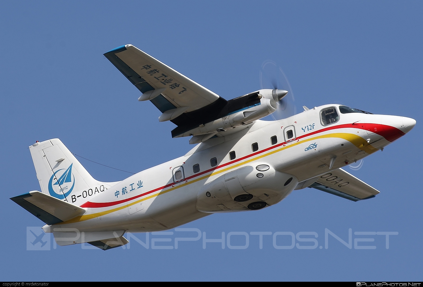 Harbin Y12F - B-00AQ operated by Aviation Industry Corporation of China (AVIC) #harbin #maks2015