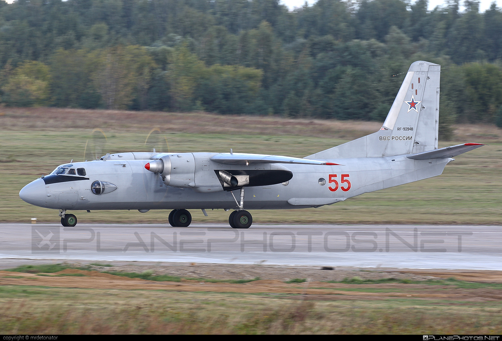 Antonov An-26 - RF-92948 operated by Voyenno-vozdushnye sily Rossii (Russian Air Force) #an26 #antonov #antonov26 #maks2015