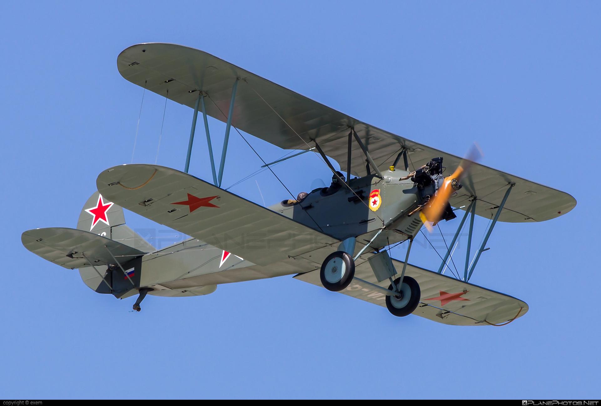 Polikarpov Po-2 Kukuruznik - S5-MAY operated by Private operator #kukuruznik #polikarpov #polikarpov2