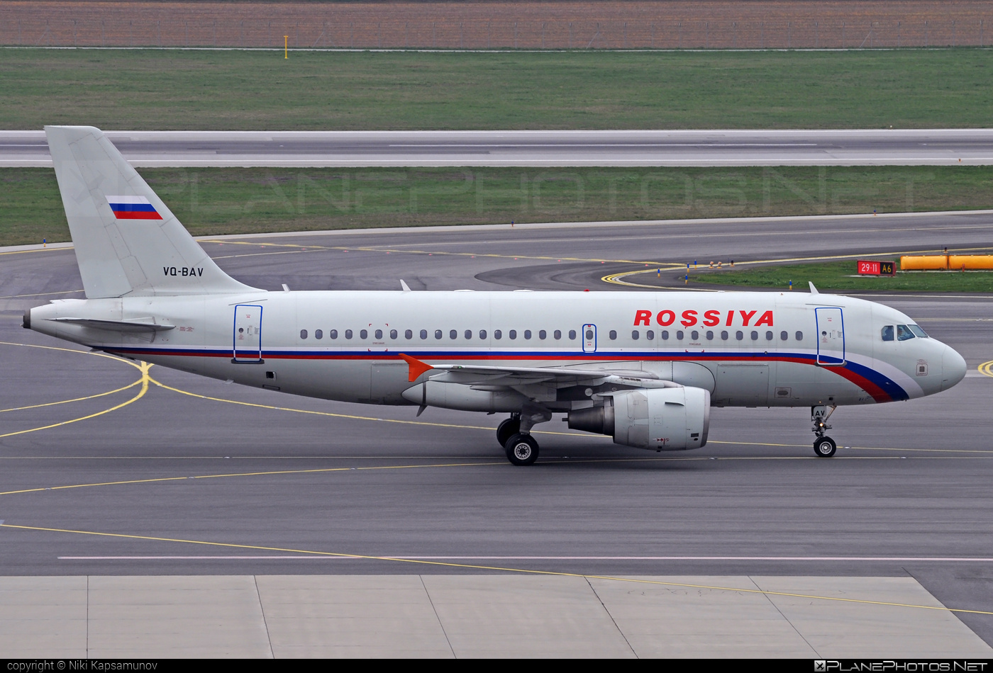 Airbus A319-111 - VQ-BAV operated by Rossiya Airlines #a319 #a320family #airbus #airbus319