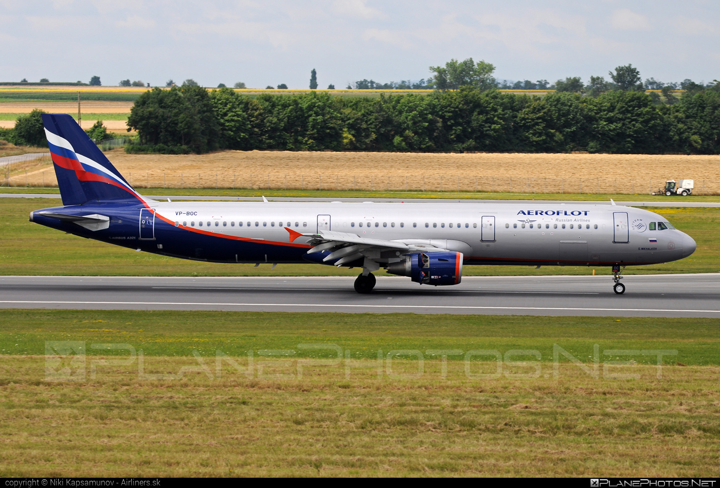 Airbus A321-211 - VP-BOC operated by Aeroflot #a320family #a321 #aeroflot #airbus #airbus321