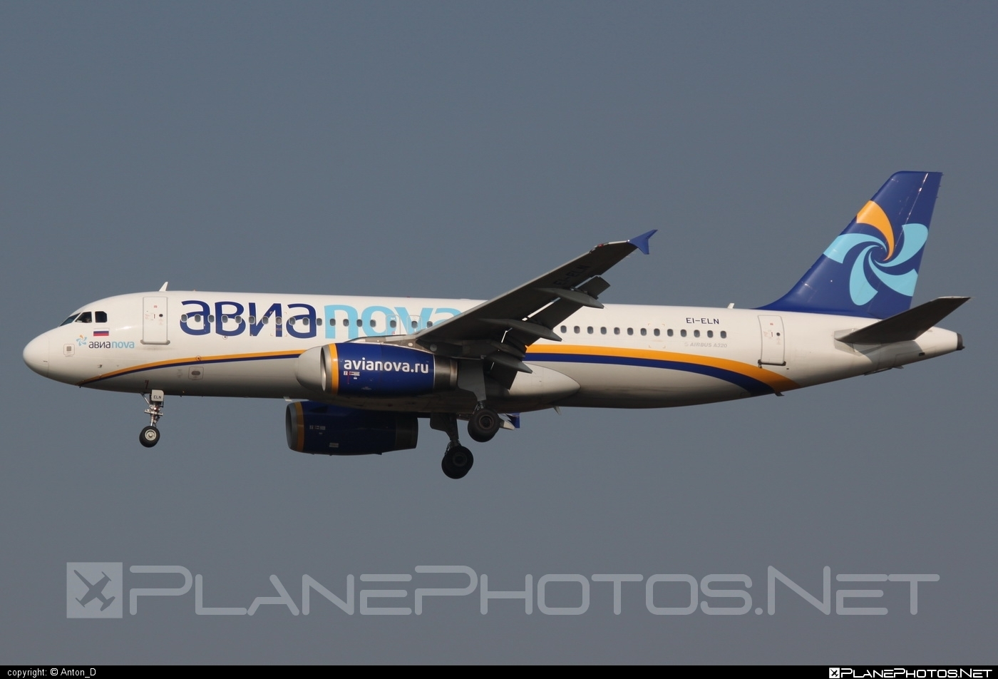 Airbus A320-232 - EI-ELN operated by Avianova #a320 #a320family #airbus #airbus320